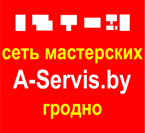 Workshop A-service